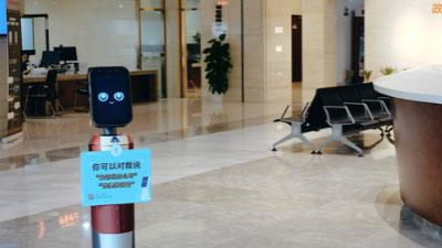 智慧司法时代来临:猎户星空机器人让智慧法律服务触手可及