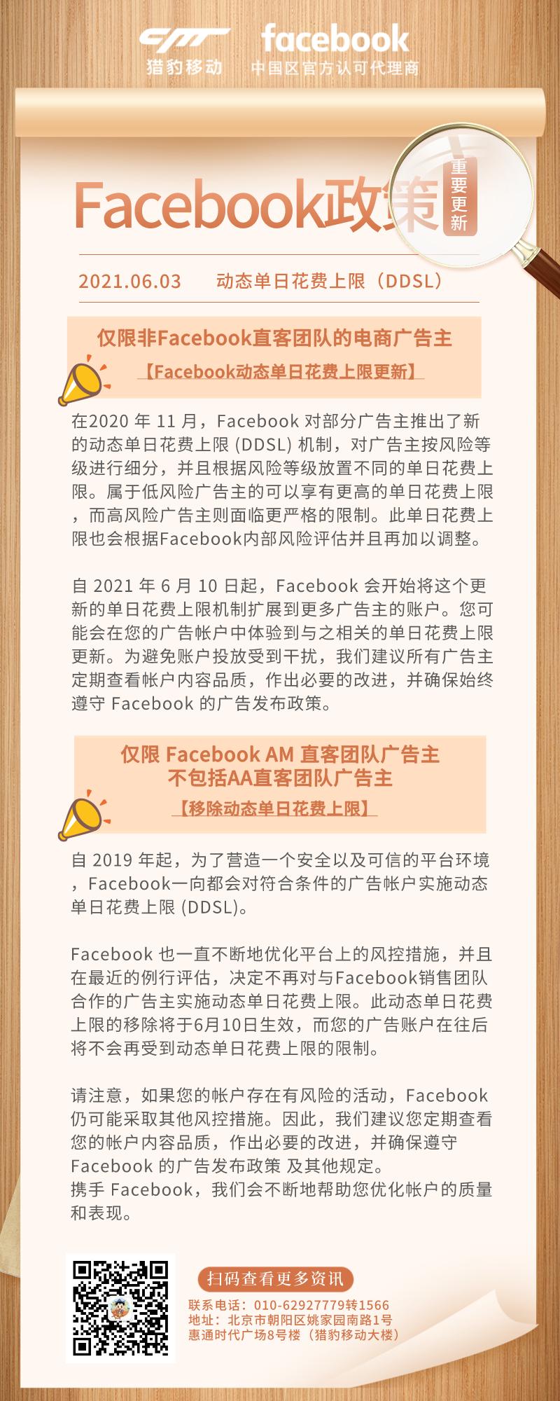 默认标题_长图海报_2021-06-03-0.png