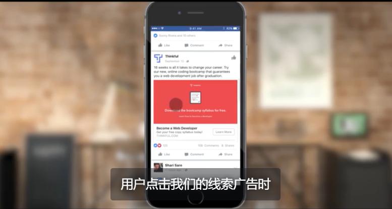 facebook广告账户开户是如何进行海外市场分析的