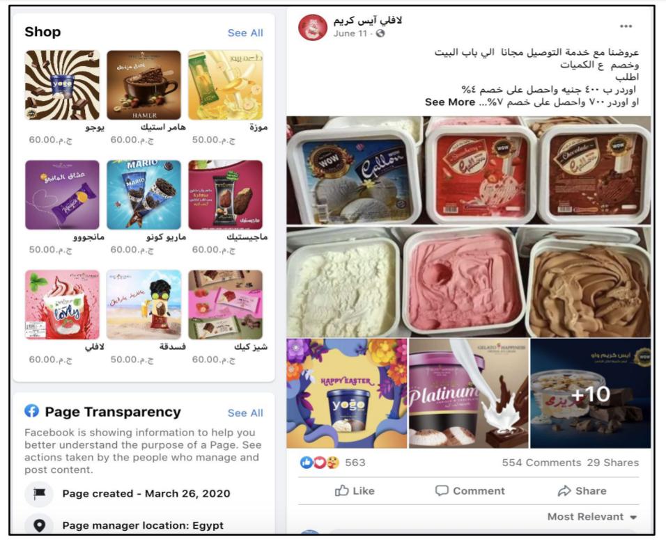 Facebook公共主页和落地页的最佳做法及案例分析