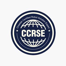 机器人方案专家认证计划(CCRSE)