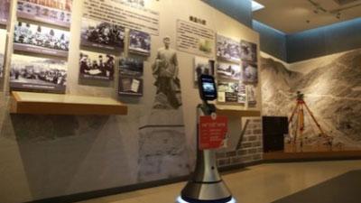 """科技为生活赋能:猎户星空智能服务机器人""""小创""""在重庆交大校史馆上岗"""
