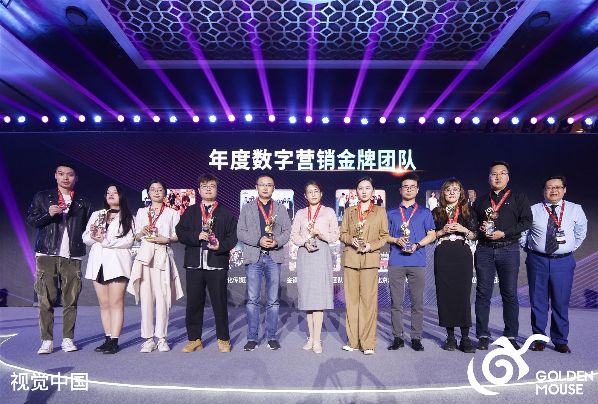 猎豹移动荣获第十二届金鼠标数字营销大赛双料大奖!