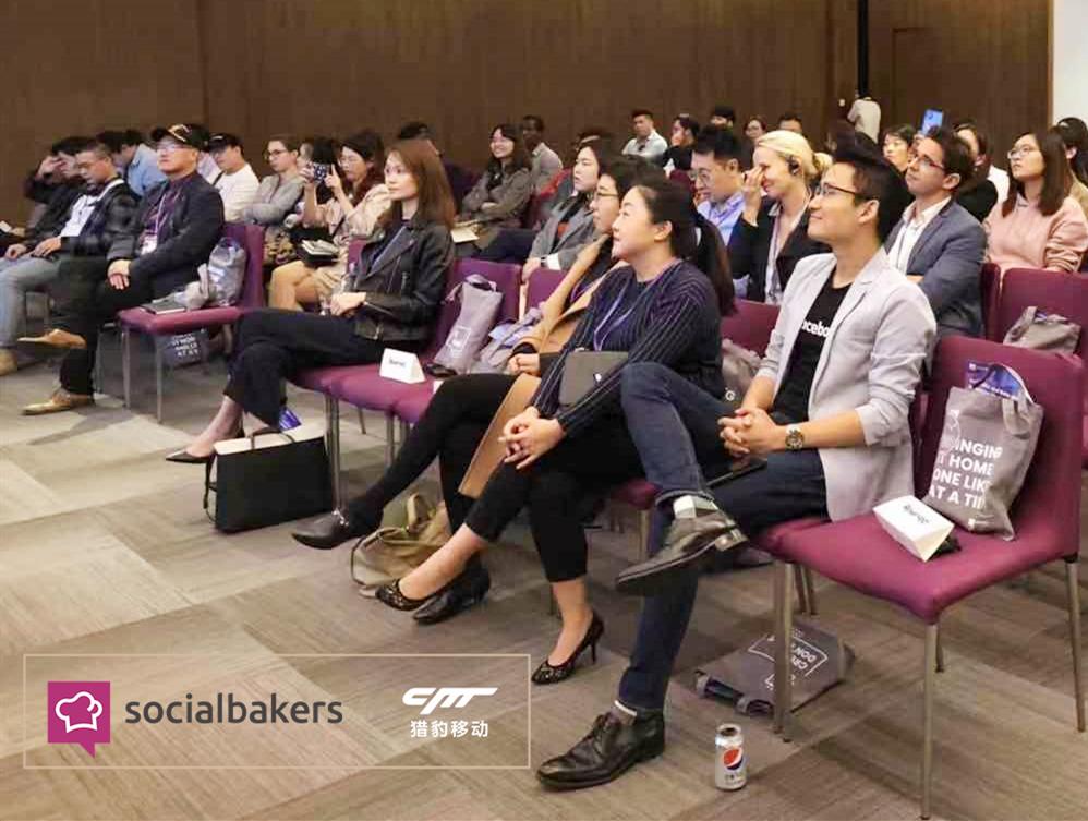"""活动回顾丨猎豹移动出席""""上海·Socialbackers Engage社交媒体大会""""成功举办,国内知名出海品牌密集输出干货!"""